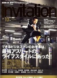 200710invitation_3