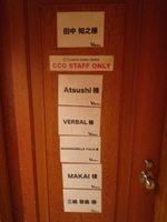 0909doors