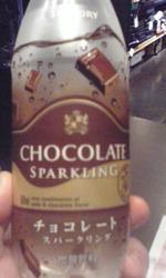 Chocolate_sparkling