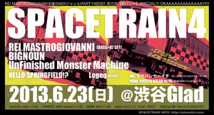 Spacetrain4_flyer