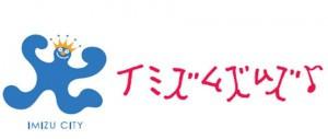 Imizu4300x127