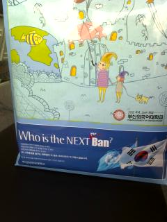 Who is the NEXT Mr.BAN?