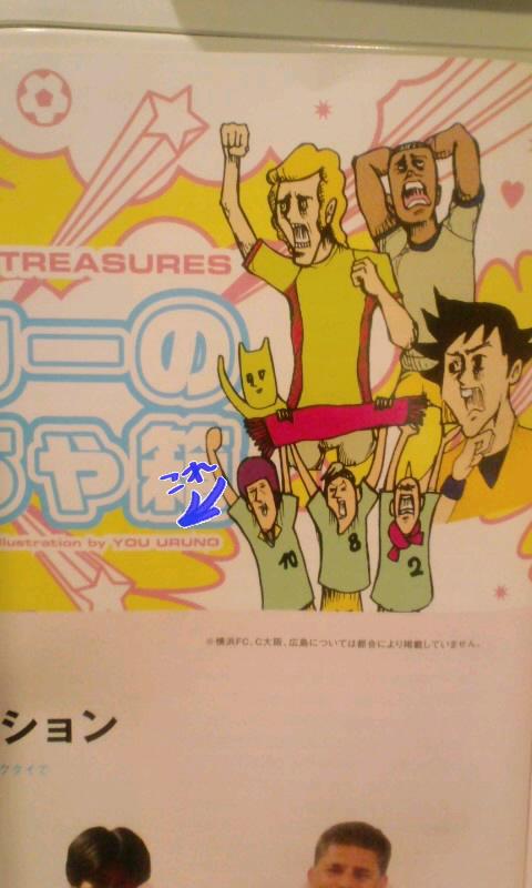 横浜FC戦。。復帰☆