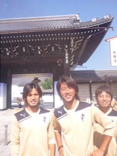 京都。。。