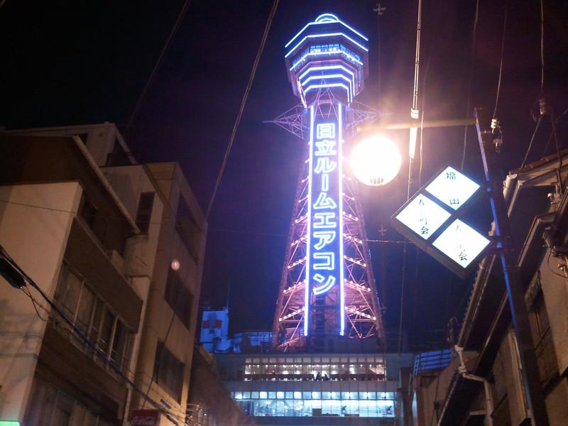 大阪の街とラーメンと