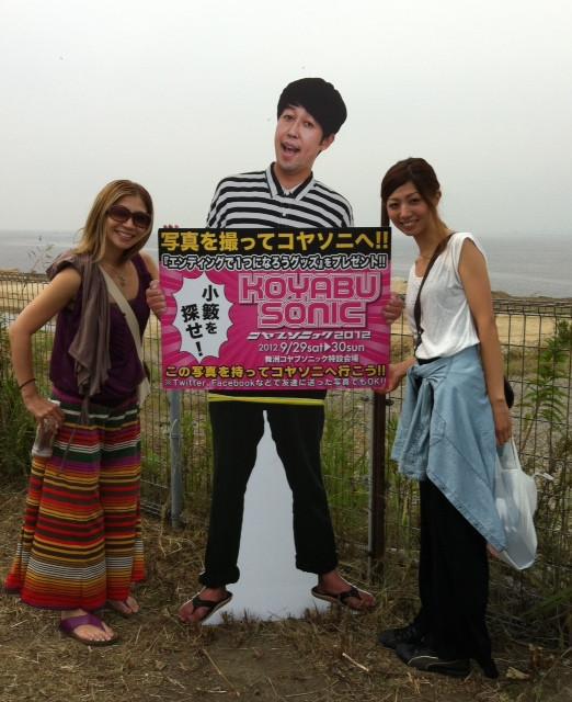 KOYABU SONIC2012
