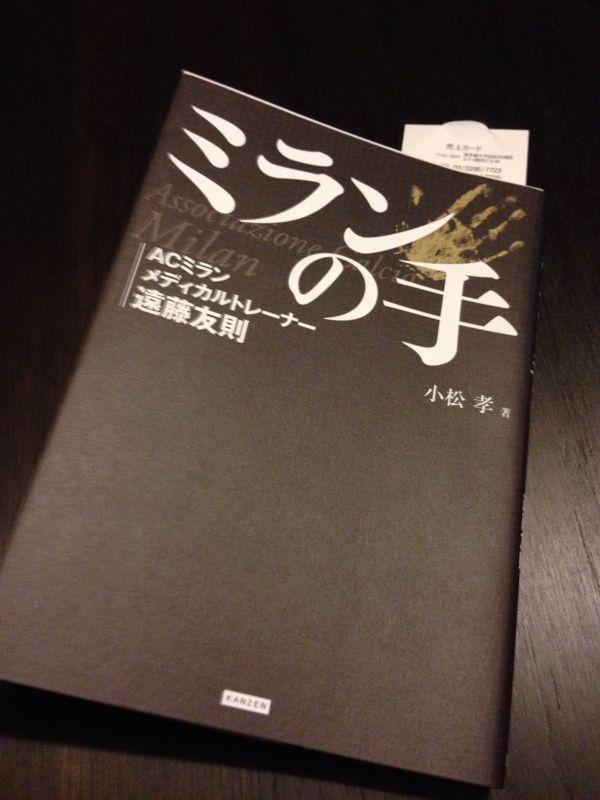 播戸竜二の画像 p1_31