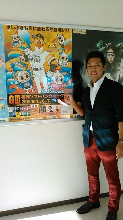 GIII福岡ソフトバンクホークス杯