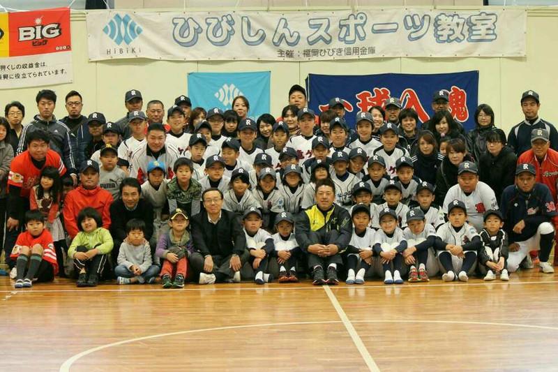 ひびしん野球教室