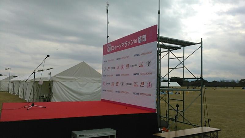 スイーツマラソンin福岡