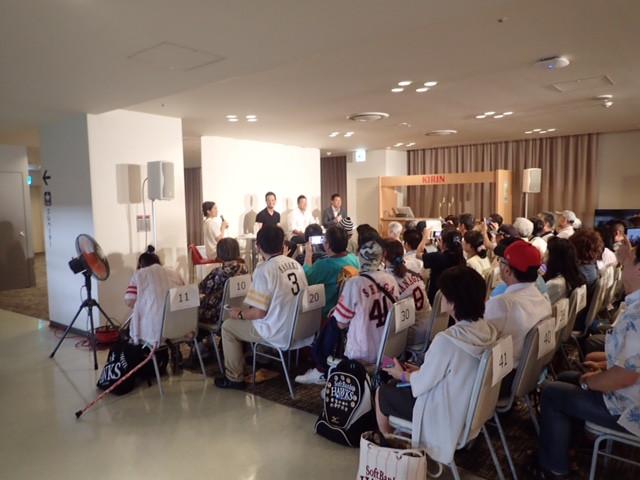 プレミアム会員イベント  ホークスOB &  コーチトークショー