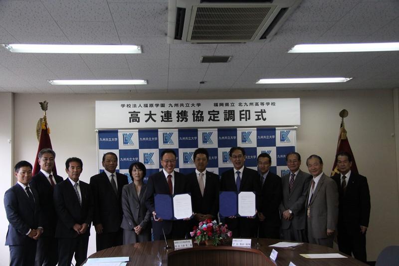 高大連携協定調印式