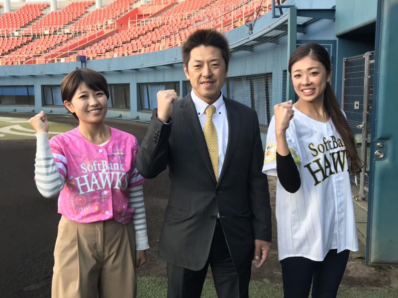 RKK熊本放送  正月特番