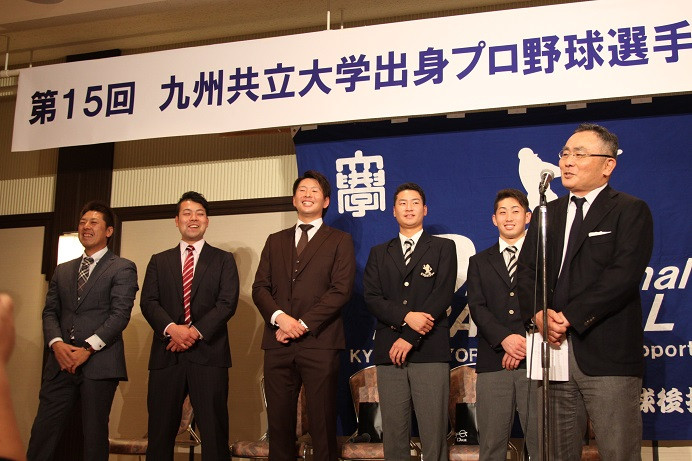 九州共立大学プロ野球後援会